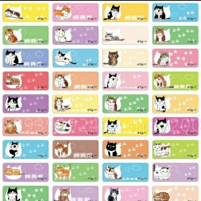 小張猴硐貓小P 姓名貼紙,小朋友上學,媽媽們 姓名貼紙全面買五份多送1 份喔!高雄瑞豐夜市