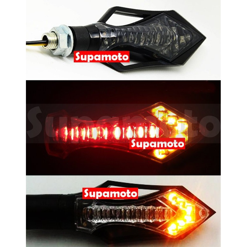 Supamoto D14 1 方向燈整合型煞車燈方向燈尾燈LED 仿賽t3 小忍cbr M