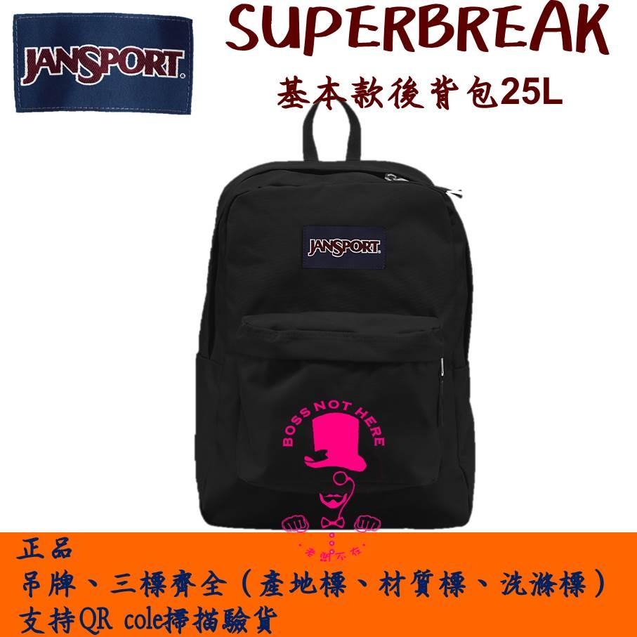 JANSPORT 後背包SUPERBREAK 款系列T501