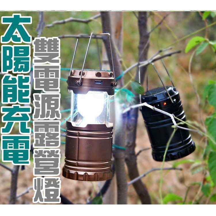 ~巍群~不挑色伸縮可吊掛多 6LED 太陽能露營燈露營旅行登山野外颱風天停電緊急照明燈~H