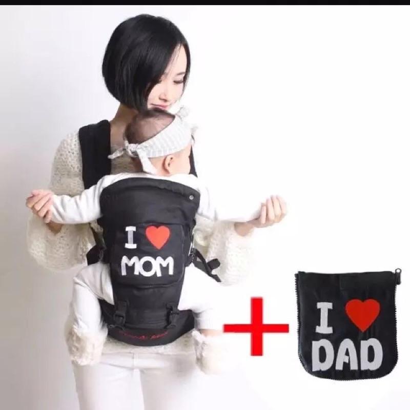 下殺四季腰凳背帶我愛媽媽我愛爸爸雙肩透氣純棉寶寶背帶嬰兒背袋背巾揹巾出國旅行方便