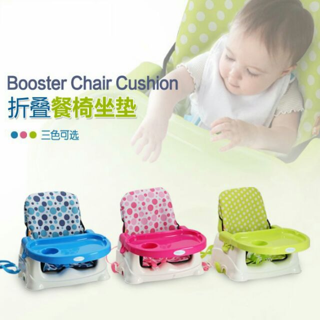 餐椅坐墊兒童高腳餐椅 棉墊靠墊餐桌椅墊寶寶餐椅坐墊
