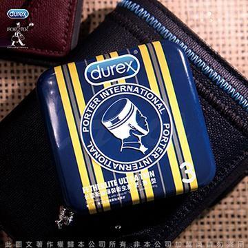 贈潤滑液Durex 杜蕾斯x Porter 更薄型鐵盒限定版3 入黃色直間情趣用品避孕套衛