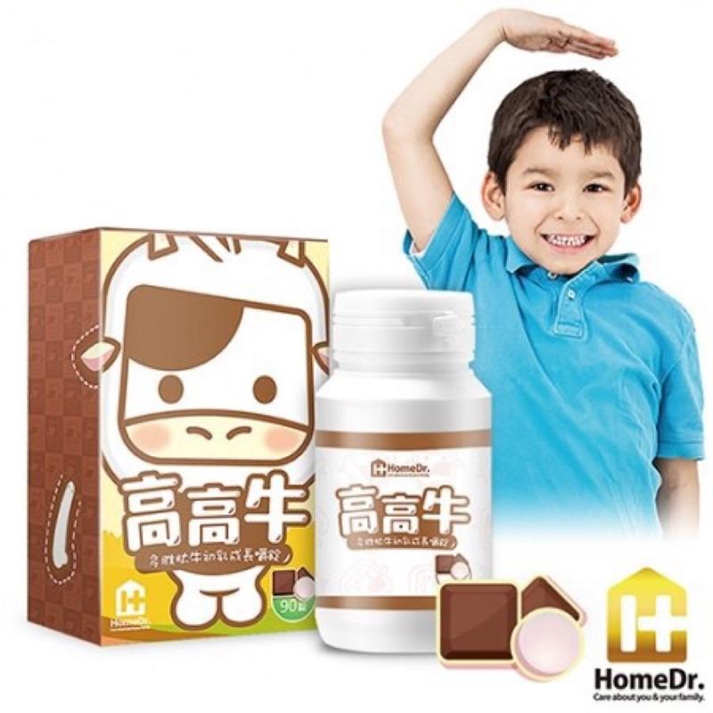 賣家~Home Dr ~高高牛多胜月太初乳成長嚼錠600 毫克錠×90 錠