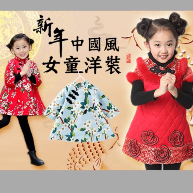 中國風女孩拜年服A B 款