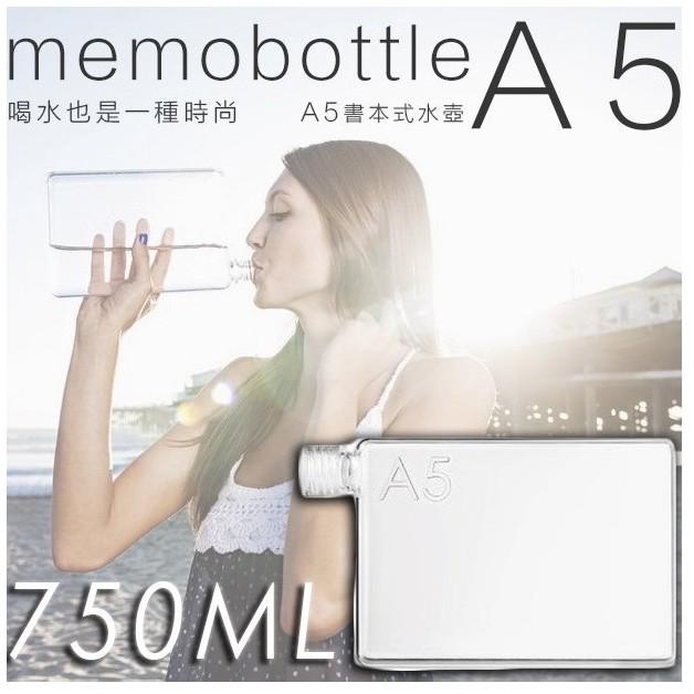A5 memobottle  環保扁水瓶a5 水瓶Letter 水瓶水壺三個瓶蓋