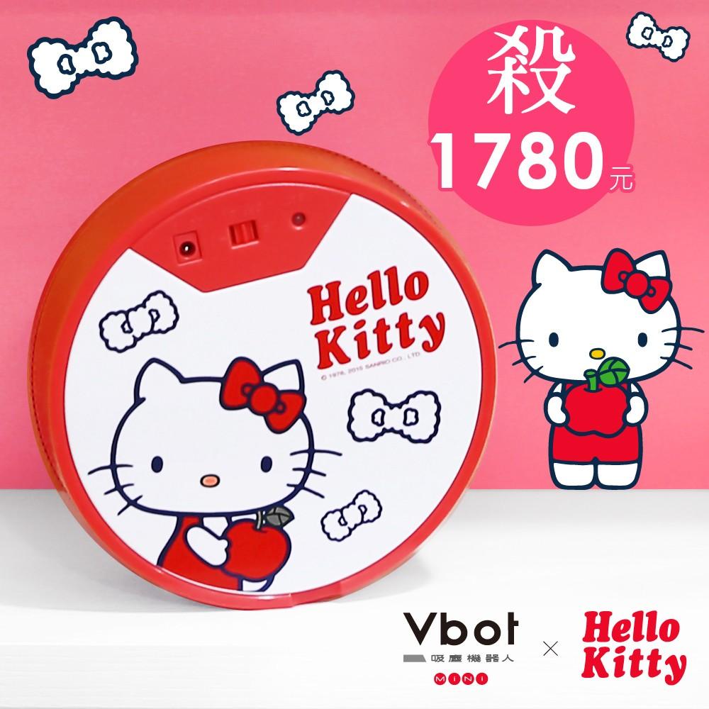 販售!Vbot Hello kitty 鋰電池智慧吸塵掃地機器人白粉