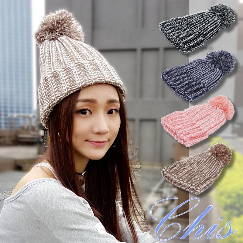 Chis Store ~混色直條紋球球毛帽~韓國百搭保暖撞色針織帽毛線帽保暖帽子套頭冷帽素