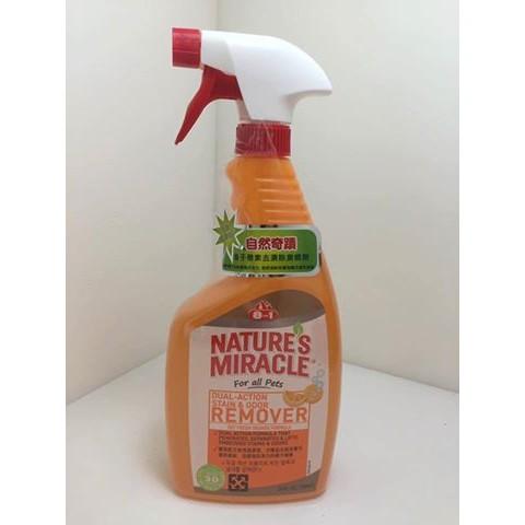 SO Q 美國8in1 自然奇蹟橘子酵素去漬除臭噴劑24oz 709ml 消臭劑除臭