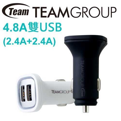 含稅附發票Team 十銓WD01 4 8A USB 雙孔車用充 充電超 LED 電源指示燈