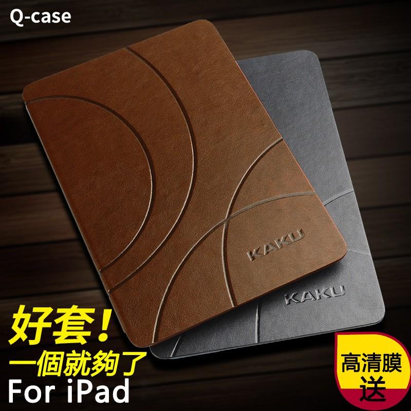 蘋果ipad4 保護套mini3 皮套mini4 保護殼air 休眠全包邊air2 超薄P