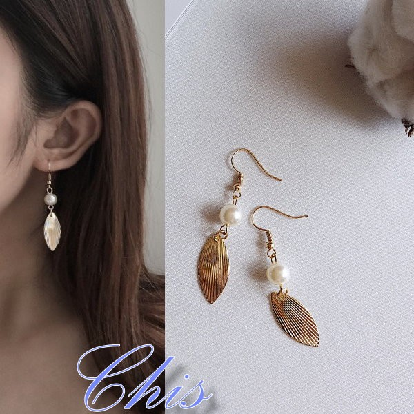 Chis Store ~樹葉珍珠垂墜耳環~韓國美人魚系列金屬風優雅圓珠葉子 顯瘦小臉可改無