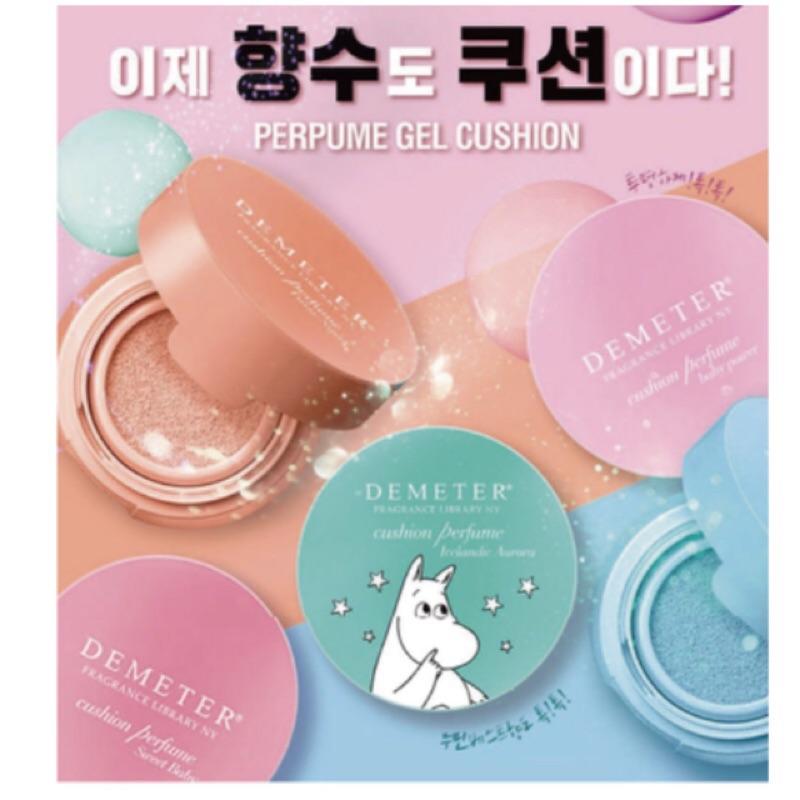 韓國Demeter 嚕嚕米氣墊香水2 5g