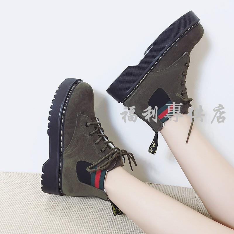 【大 】 秋 加絨復古馬丁靴女英倫風系帶平底中跟百搭厚底圓頭學生短靴