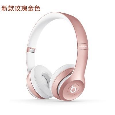 Beats Solo2 Wireless 無線藍牙耳機三不猴猴年 版