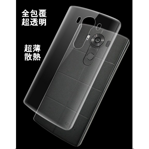 ~妞妞~3C ~超薄軟套LG G5 V10 G4 G3 G2 G Pro2 全透明TPU