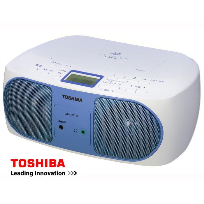 TOSHIBA 東芝耳機輸出line in CD 手提音響TY CRS120TW