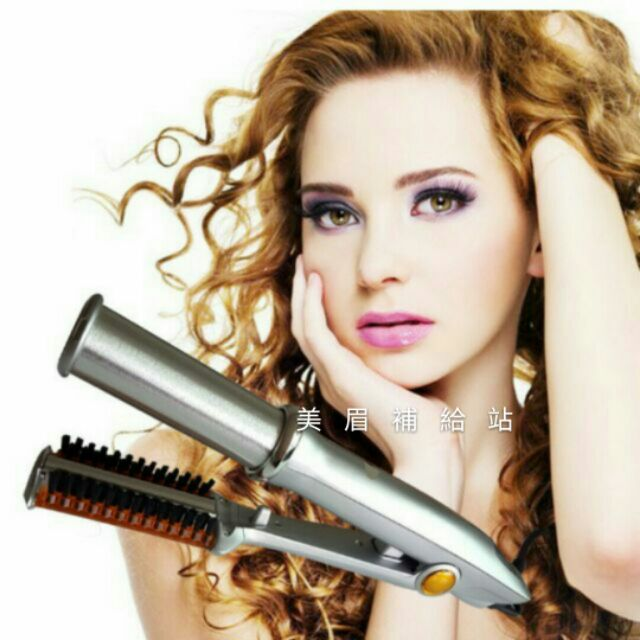 Instyler 兩用電動捲直髮器附防燙夾自動捲髮器可批貨