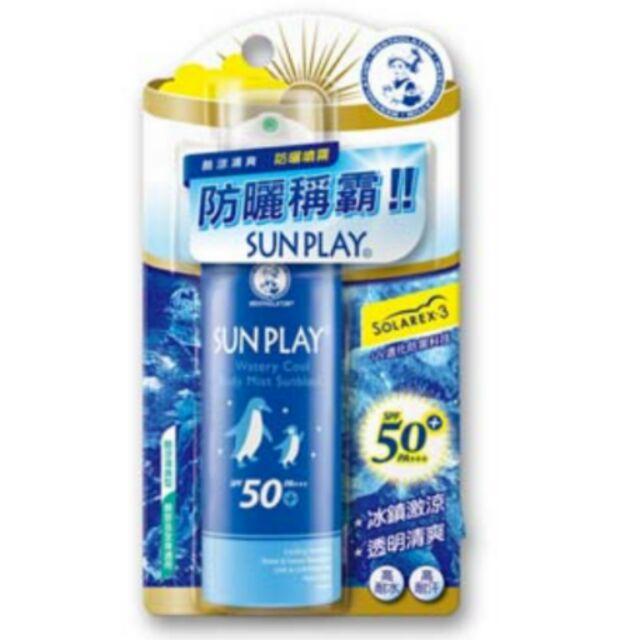 曼秀雷敦Sunplay 防曬噴霧酷涼清爽型150ml 200ml 大容量SPF50 PA