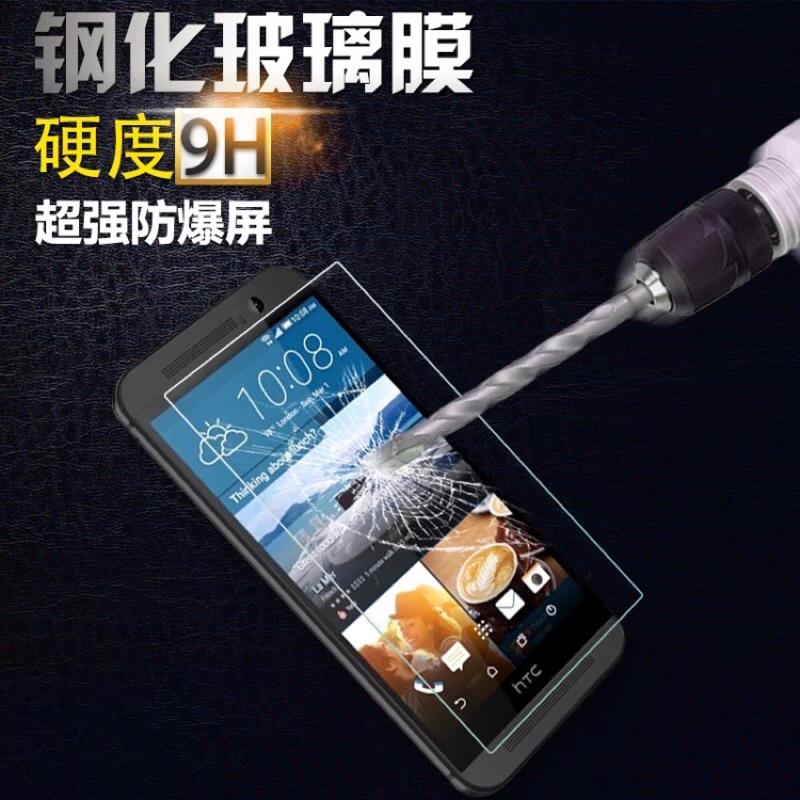 {玻璃保護貼鋼化膜鋼化貼}HTC m7 m8 m9 new one Htc eye Htc