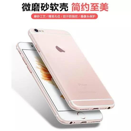 iphone 6 6S 4 7 寸超薄磨砂套TPU 透明手機軟套隱形保護殼 創新 蘋果系列