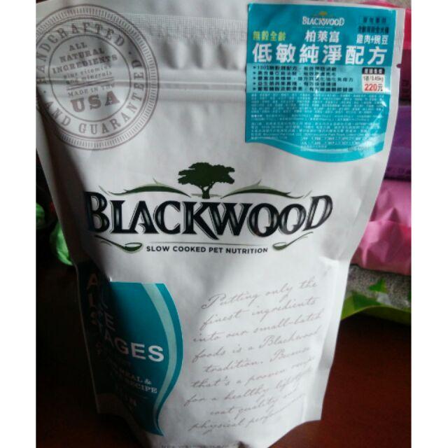 柏萊富全齡犬無穀低敏純淨配方雞肉豌豆1 磅0 45kg
