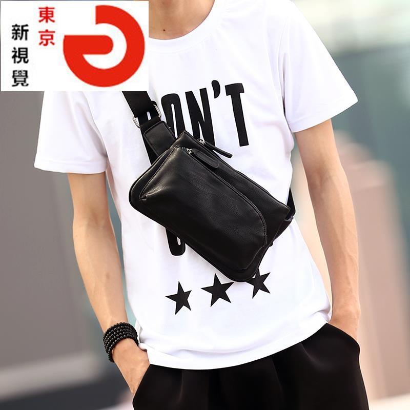 ~東京新視覺~男士腰包胸包斜跨包 包小斜挎手機 單肩男包小包 背包11
