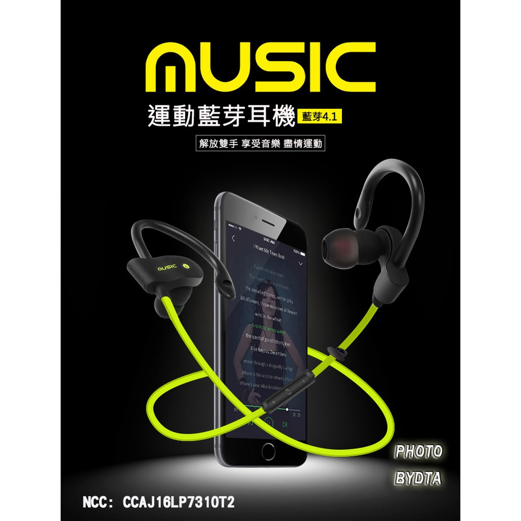 正品音質超好藍芽耳機 耳機防汗重低音立體雙聲道藍芽4 1 降噪可通話
