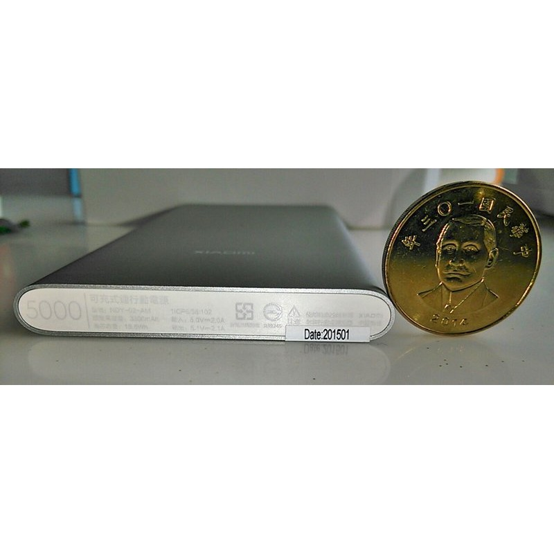 已過 個人 14 天 小米行動電源5000 mah 銀色超薄鋰聚合 小米 正品貨