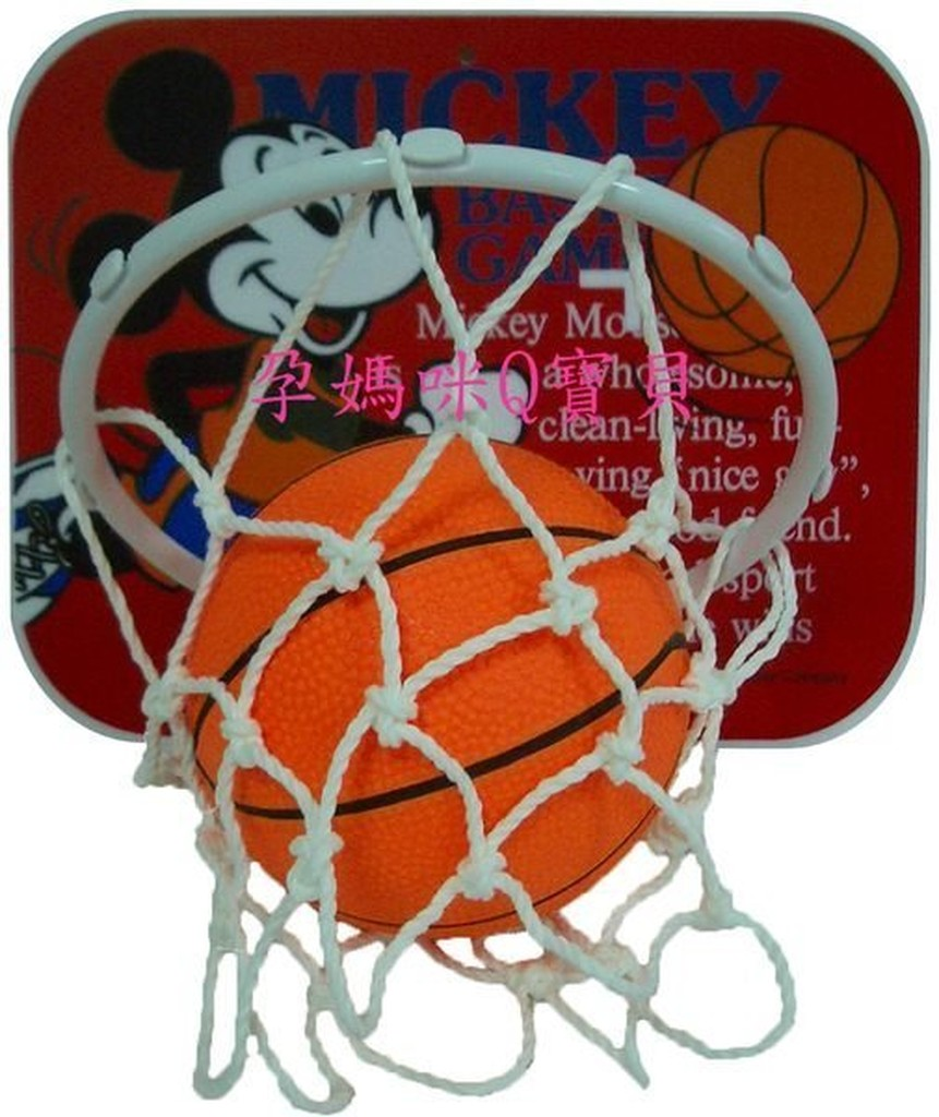 ~孕媽咪Q 寶貝~ 製迷你籃球遊戲組符合CNS 規格不含環境荷爾蒙78806