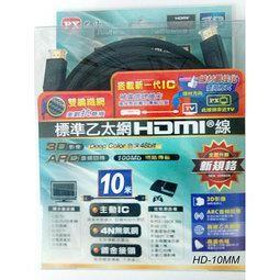 PX 大通 乙太網HDMI 線10 米HD 10MM