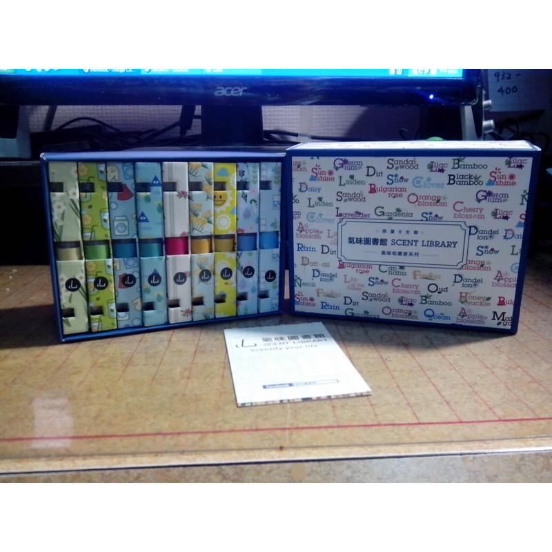 SCENT LIBRARY 氣味圖書館氣味收藏家系列 9 支裝小香 沒寫日期2015 取得