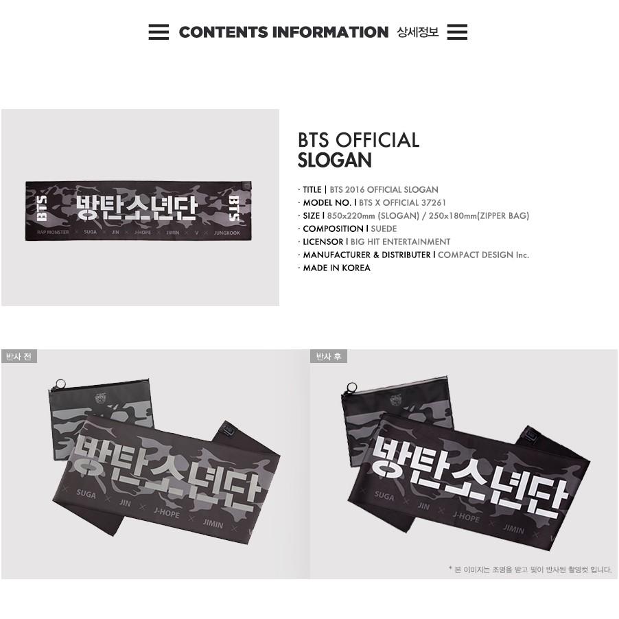 官方 BTS 防彈少年團2016 OFFICIAL SLOGAN 官方應援毛巾手幅貼紙卡包