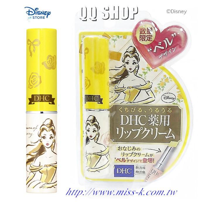~單支 /PVC 盒包裝~DHC 純欖護唇膏1 5g _ 貝兒公主X1 ~ /買家可直接下