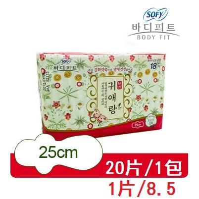 ~庶務客~貴愛娘蝶翼漢方衛生棉20 片25 公分日用一般型