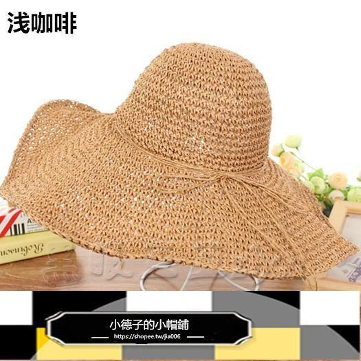 小德子咱們結婚吧高圓圓楊桃同款 編織度假沙灘帽大沿草帽遮陽帽子女男帽女帽
