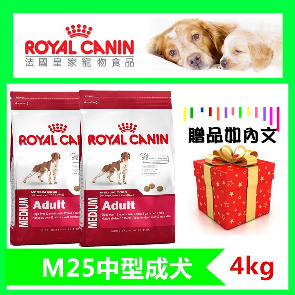 ~御品小舖~送贈品法國皇家M25 中型成犬飼料4kg 10kg 15kg 寵物1 6 歲狗