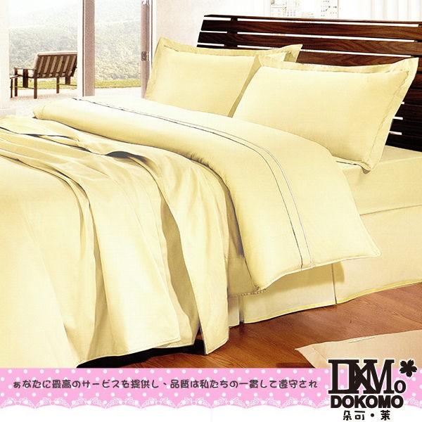 ~優雅素色輕漾黃~~ 製~單人雙人加大特大精梳純棉床包被套床包兩用被~18 色折扣碼TWB