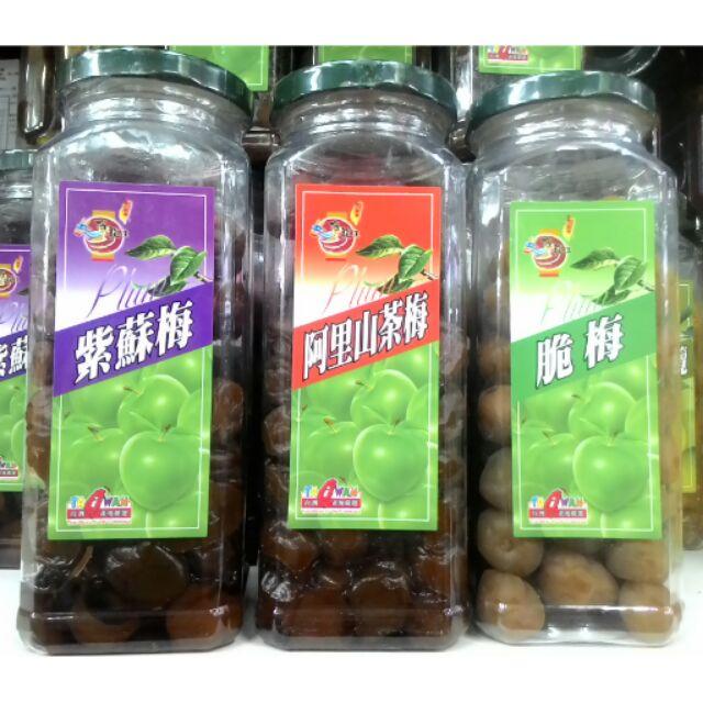 紫蘇梅阿里山茶梅脆梅