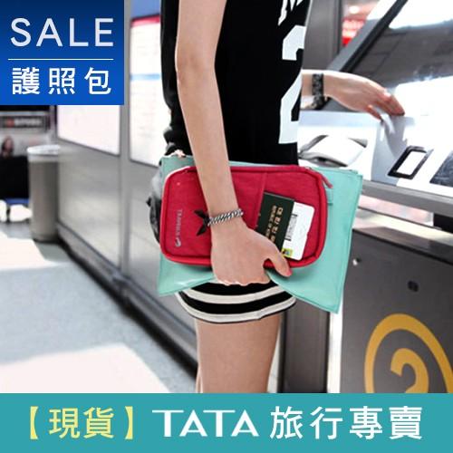 ~ ~長版護照包多 包包收納護照包出國便攜飛機整理袋 TATA