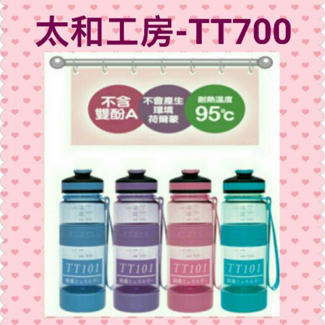 太和工房TT700 負離子元素水壺