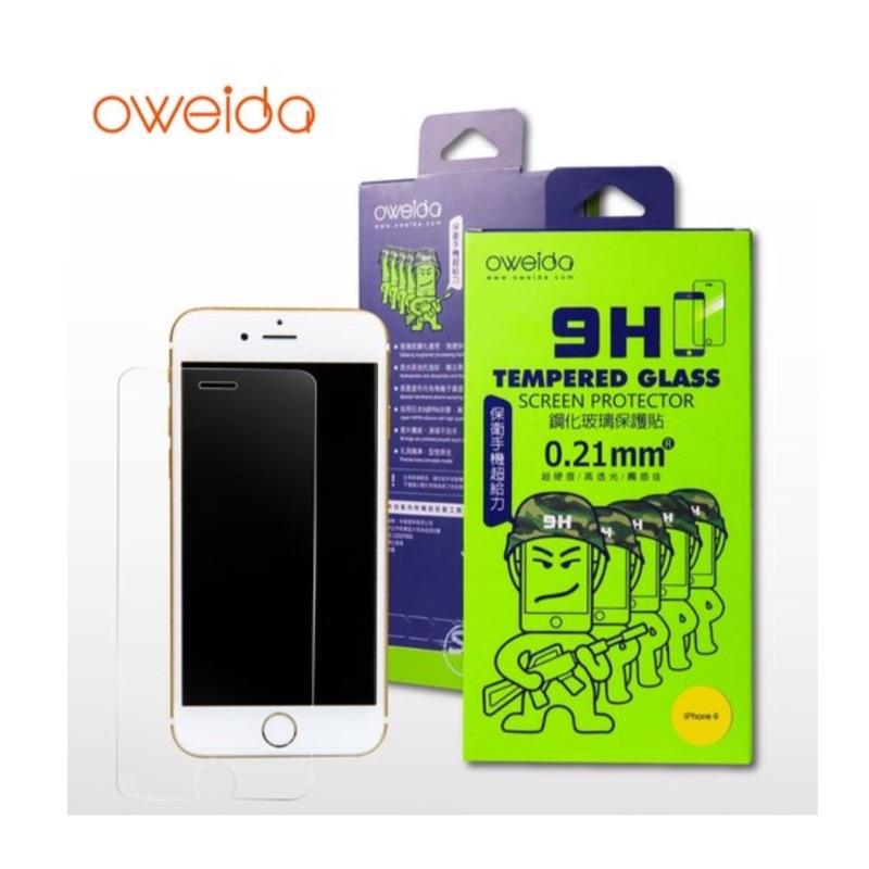 ~oweida ~iPhone6 s 6 s plus 鋼化玻璃保護貼