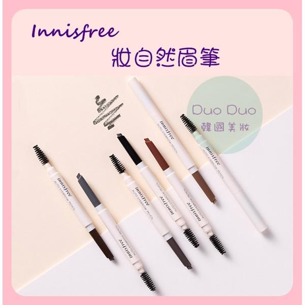 ~Duo Duo ~韓國 Innisfree 悅詩風吟妝自然眉筆雙頭旋轉