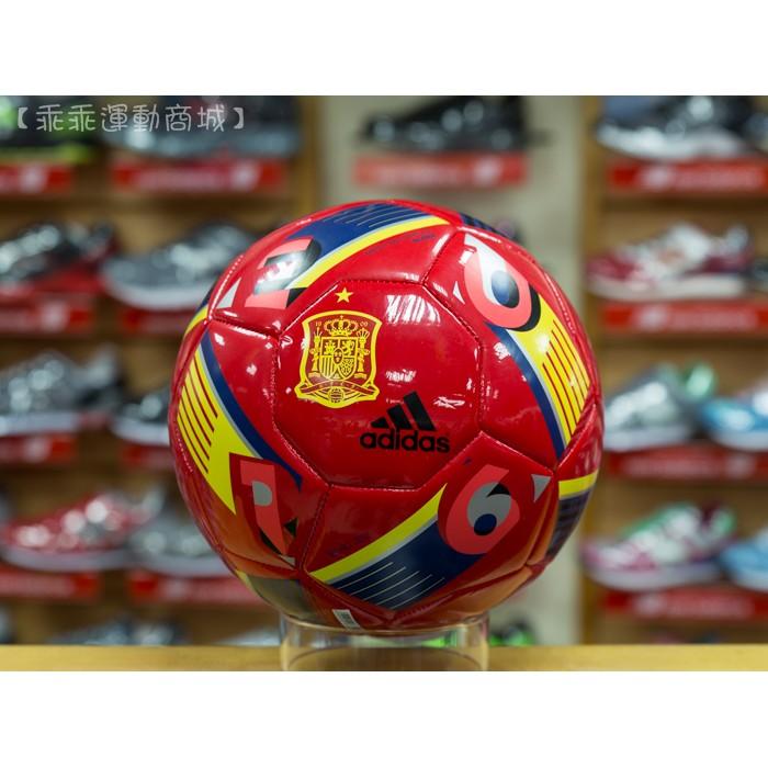 ~乖乖 商城~ADIDAS EURO16 CAP AC5524 愛迪達歐冠盃西班牙配色縫線