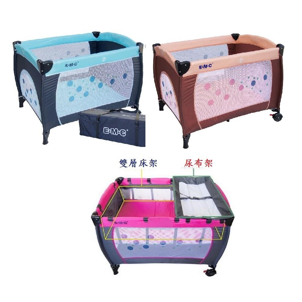 附蚊帳EMC 單層遊戲床雙層架尿布架EMC 雙層遊戲床粉紅色咖啡色粉色藍色嬰兒床雙層床架雙