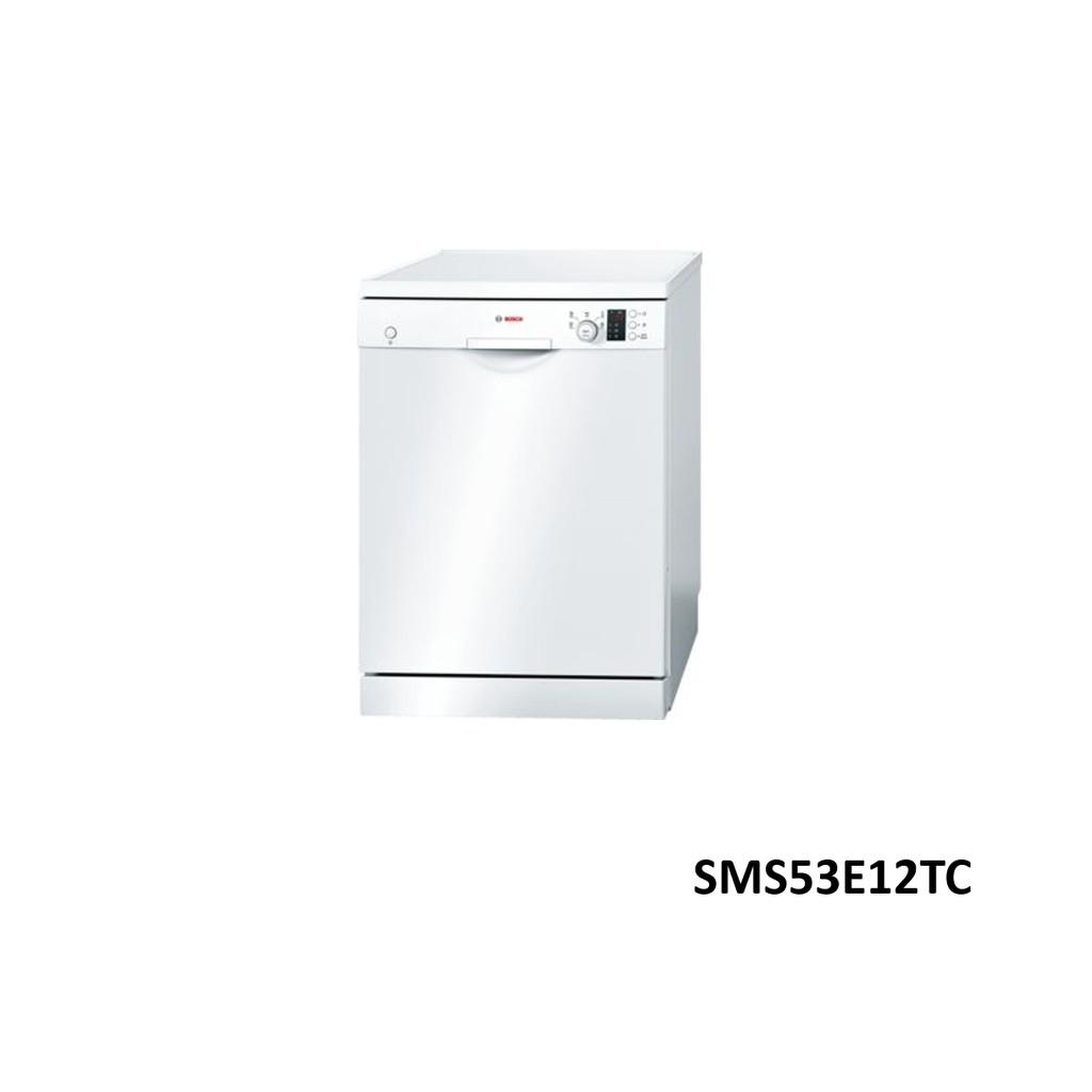 BOSCH 博世 SMS53E12TC 60公分 獨立式 洗碗機
