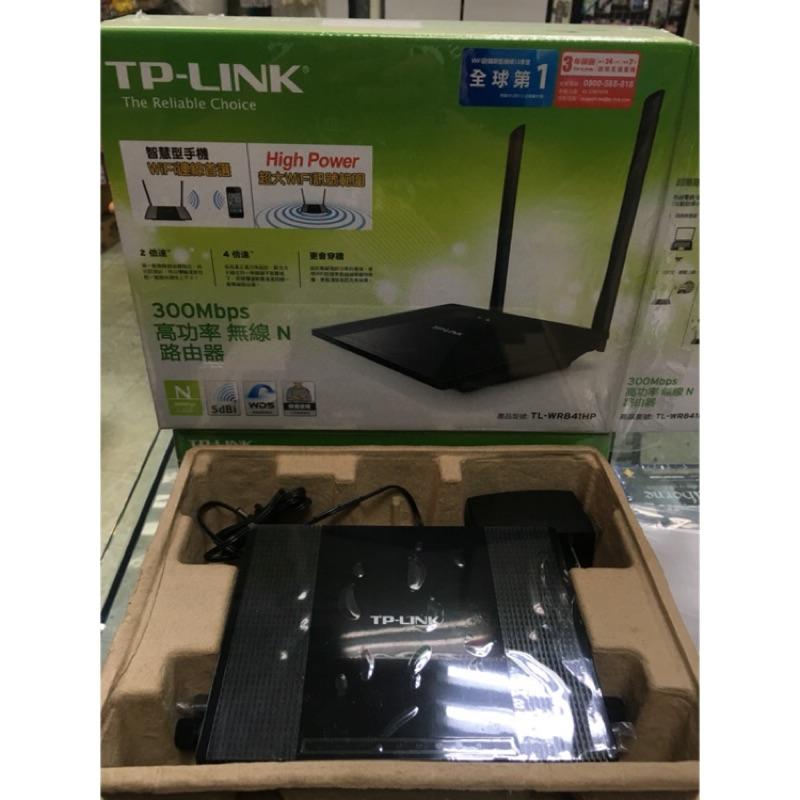 TP LINK TL WR841HP 300Mbps 高功率無線N 路由器