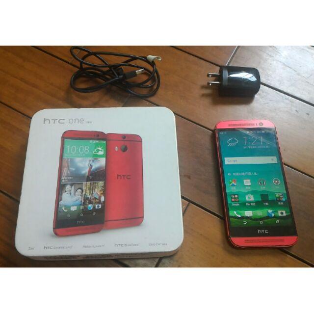 HTC One M8 M8X 紅色2G 16G 支援4G LTE 五吋盒裝後相機失靈