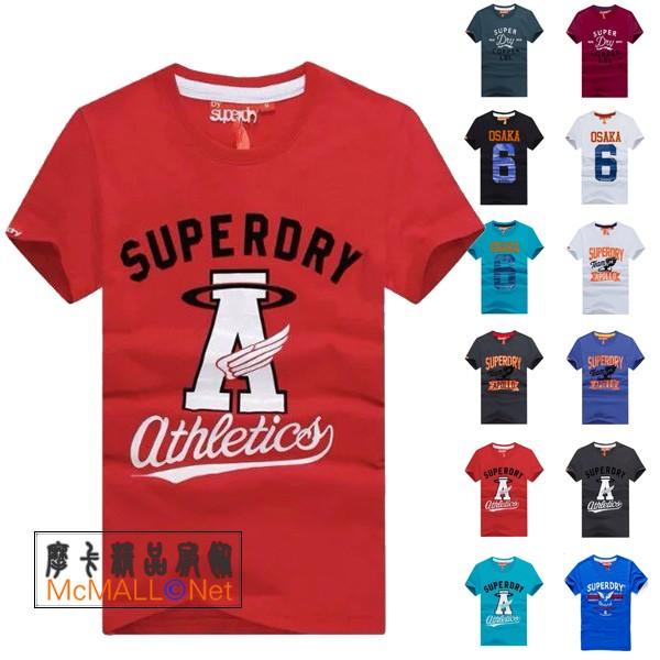 SUPERDRY 極度乾燥修身復古Logo 字母短袖男士短T 型男T 恤休閒衫 Tee 衫