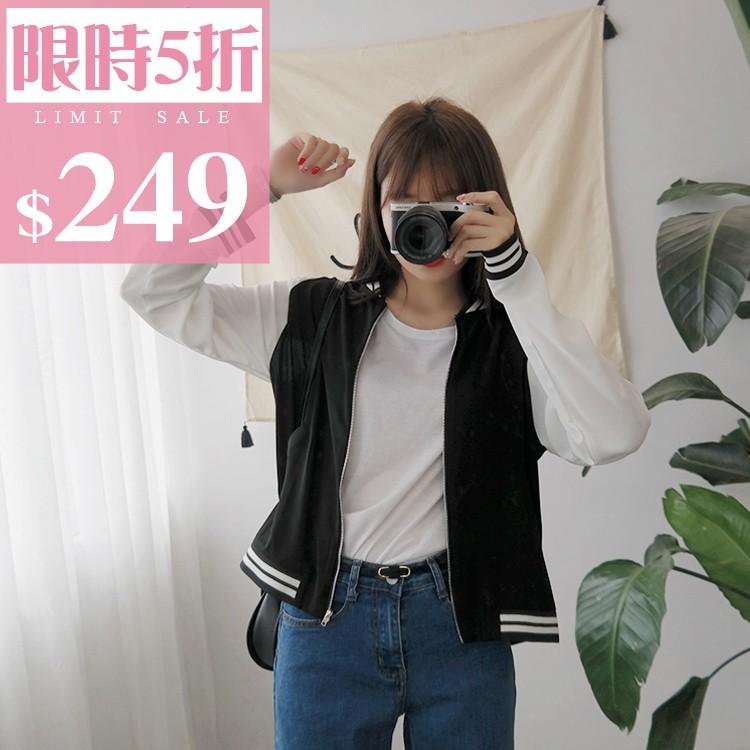 秒出MYMY ~BK071 ~飛行外套雪紡 黑白配色 率性拉鍊口袋外套